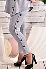 Сірі штани 024-1 великий розмір, фото 2