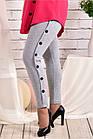 Сірі штани 024-1 великий розмір, фото 3