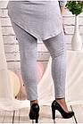 Сірі штани 024-1 великий розмір, фото 4