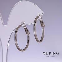 """Серьги кольца Xuping d-25мм """"родий """""""