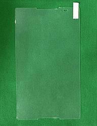 Защитное стекло Lenovo Tab 2 A8-50