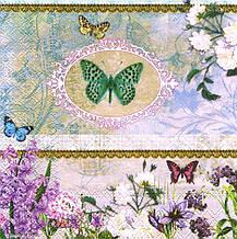 Салфетка декупажная Винтажная бабочка 4562