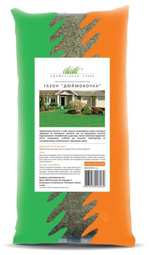 Газон Дюймовочка (Ліліпут) DLF Trifolium 20 кг