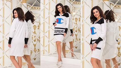 """Стильное женское спортивное платье 3075 """"SUPREME"""""""
