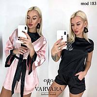 Комплектик (пижама+халат)