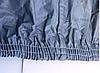 """Тент на авто седан L (4830*1780*1190) на основе   с карманом под зеркало   замок на двери """"Milex"""", фото 4"""