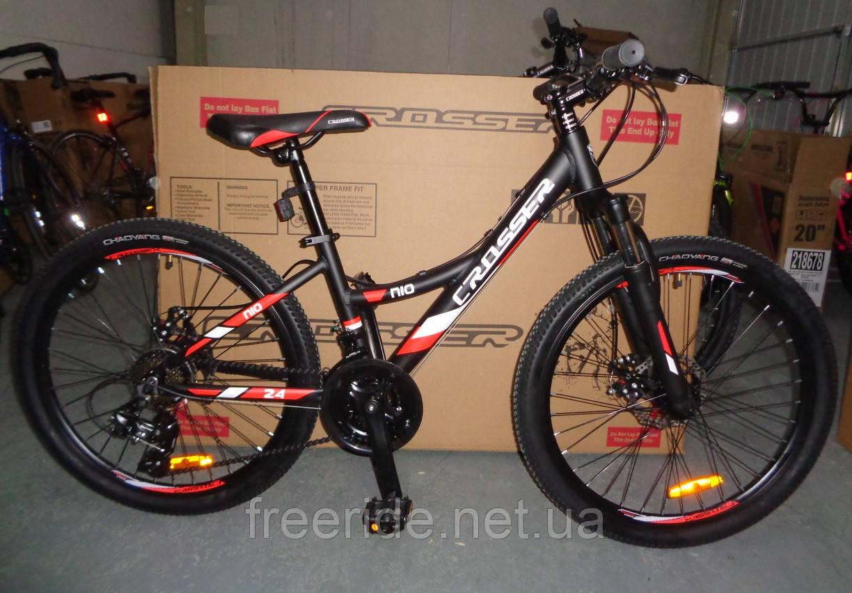 Подростковый Велосипед Crosser Nio Stels 24 (12.5 рама)