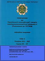 Таможенный брокер Киев, Нивки, Виноградарь: растаможка АВТОмобилей-Предварительная Декларация (ПД) для граждан