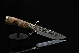 Художнє травлення на клинку ножа, фото 2