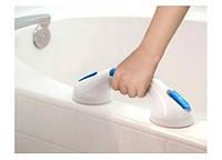 Вакуумный поручень для ванной