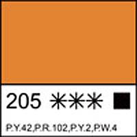 Краска гуашевая МАСТЕР-КЛАСС охра золотистая, 40мл ЗХК
