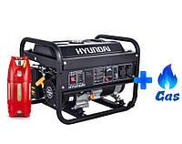Двухтопливный генератор Hyundai HHY 3010f LPG