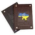 """Книга в шкіряній палітурці """"Україна. Ukraine"""" VIP, фото 10"""