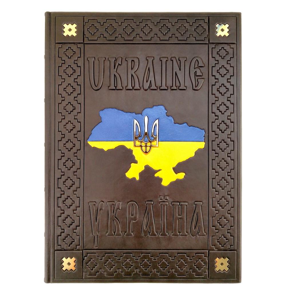 """Книга в шкіряній палітурці """"Україна. Ukraine"""" VIP"""