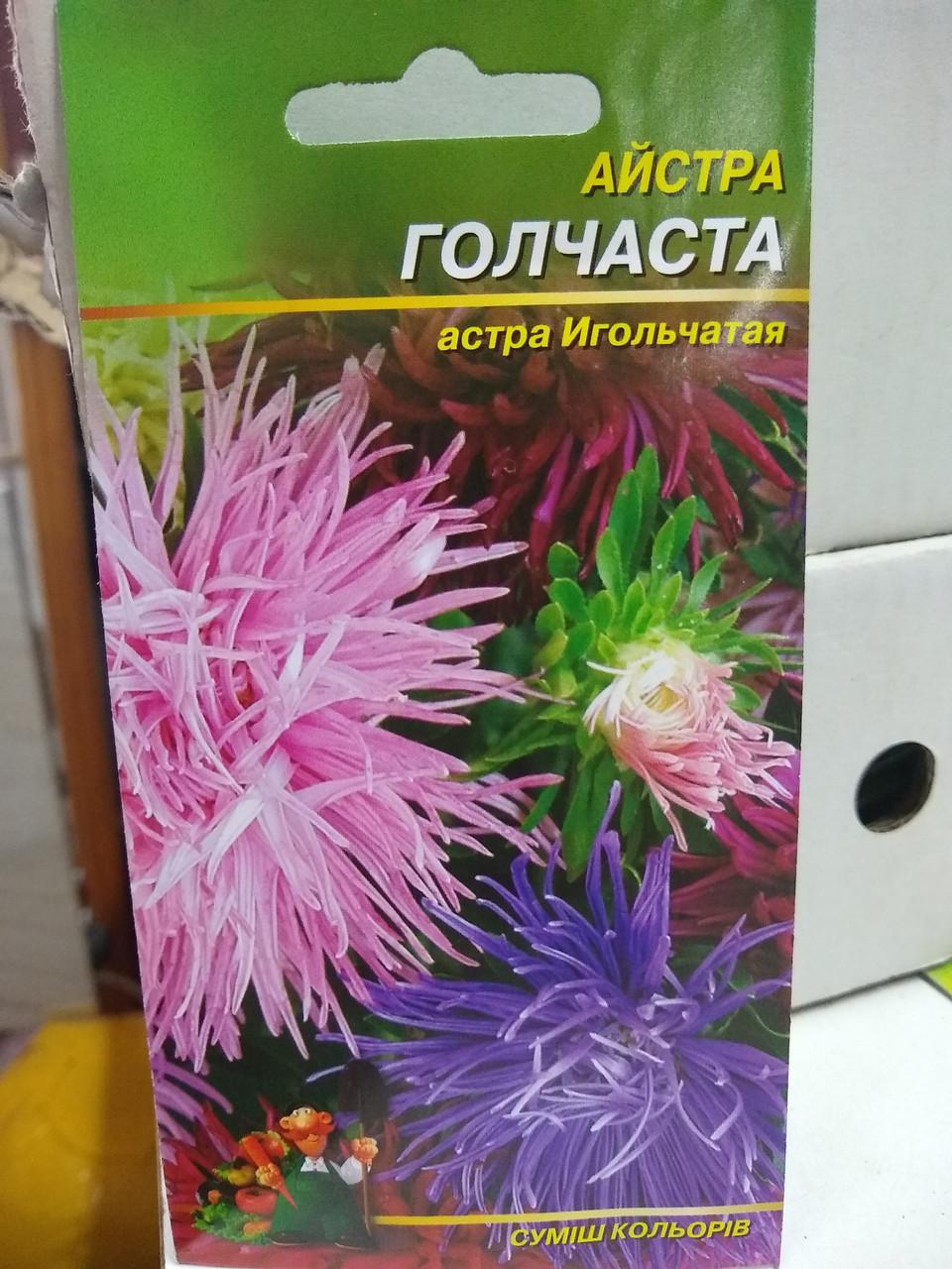 Астра игольчатая смесь  семена 1 грамм на срез