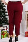 Бордовые брюки свободного кроя | b033-1, фото 2