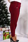 Бордовые брюки свободного кроя | b033-1, фото 3