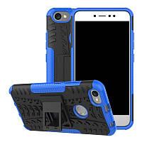 Чохол Armor Case для Xiaomi Redmi Note 5A Prime Синій