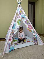 Детский вигвам. Игровой домик.Детская палатка