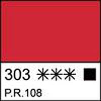 Краска масляная МАСТЕР-КЛАСС кадмий красный тёмный, 46мл ЗХК