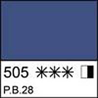 Краска масляная МАСТЕР-КЛАСС кобальт синий средний, 46мл ЗХК