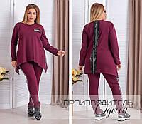 Женский спортивный костюм с лампасами штаны+кофта двунитка батал размер:48, 50-52, 54-56, 58-60, 62-64