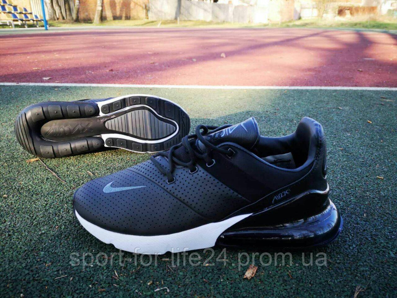 74b3bdfb Мужские кроссовки Nike Air Max 270 кожаные (реплика ААА) - Sport for Life в