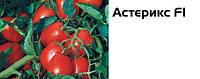 Семена томата Астерикс F1, 2500 семян, фото 1