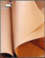 Крафт бумага (СЦБК) А1 70 г/м2. 100 листов в упаковке.