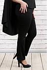 Чорні трикотажні штани великого розміру 42-74.   b037-1, фото 2