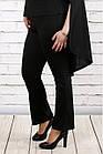 Чорні трикотажні штани великого розміру 42-74.   b037-1, фото 3