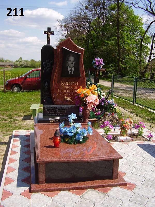Ексклюзивний комплект на могилу пам'ятник з граніту закритий квітник