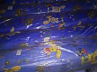 Зайчики на синьому