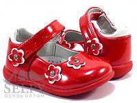 Туфли детские Clibee D-1red 20-25