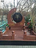 Ексклюзивний комплект, пам'ятник із червного граніту на могилу з огорожей.
