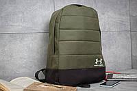 Рюкзак унисекс  Under Armour, хаки (90123) размеры в наличии ► [ 1  ]
