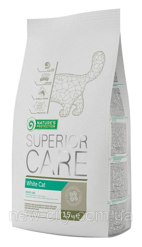Корм Nature's Protection (Натур Протекшн) WHITE CAT  для белошерстных кошек в возрасте 1 года и старше 15кг