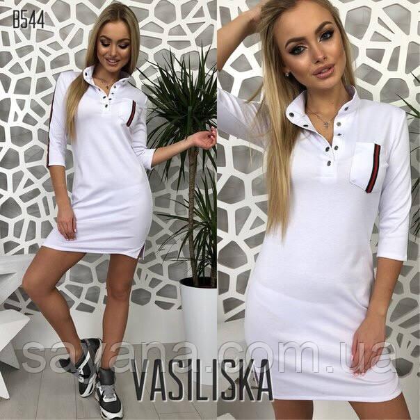 Женское платье в спортивном стиле в расцветках. ВВ-2-0419
