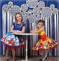 Синее нарядное платье для девочек Маки