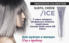 Крем-краска Ducastel Subtil Creme ICE сolors, фото 2