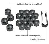 Набір ковпачків на колісні гайки 17 мм з секретними болтами, чорні, фото 3