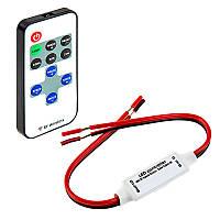 LED диммер mini 12A RF 144W 12V з управлінням з RF каналу для світлодіодної стрічки