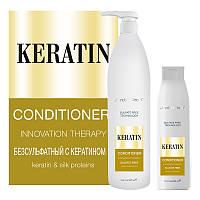 Безсульфатный кондиционер с кератином и протеинами шелка JERDEN PROFF Keratin 1000 мл