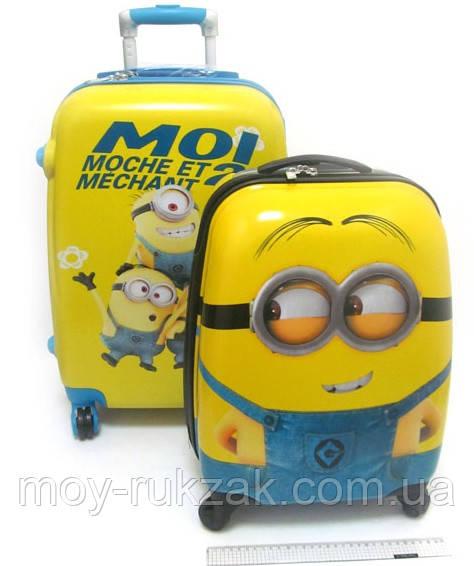 """Комплект два чемодана детских 20""""+16"""", «Josef Otten» Миньоны, двухсторонняя картинка"""