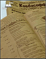 Крафт бумага (СЦБК) А4  70г/м2  (100 листов в упаковке)