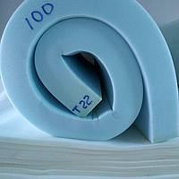Поролон мебельный плотность 35.50 100мм (1м на 2м )