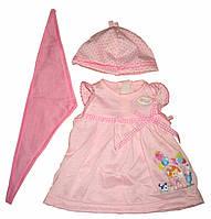 Одежда BJ-405 для кукол высотой 42см