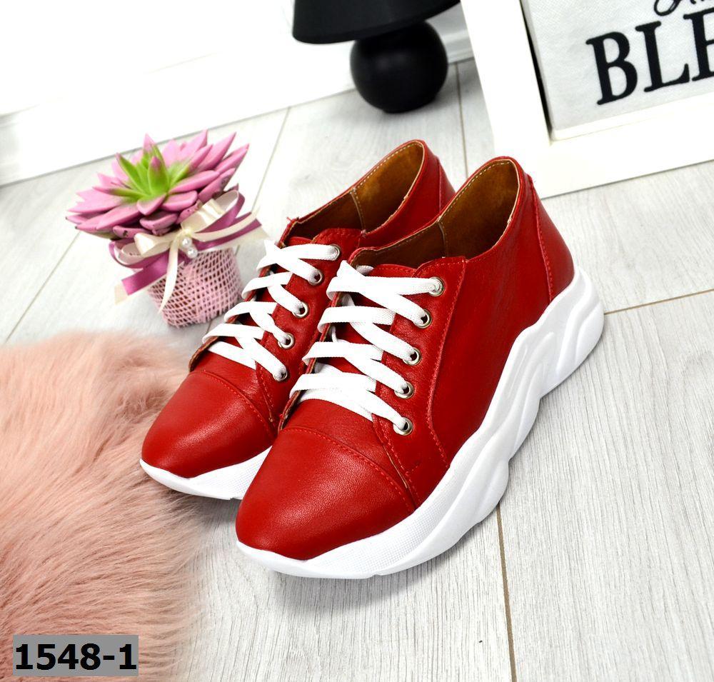 Кроссовки женские красные на платформе