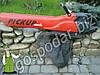 Пылесос садовый ISB-1150 б/у Starmix
