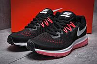 Кроссовки женские черные 13182 ► Nike Zoom Pegasus V4  размеры в наличии ► [  41 (последняя пара)  ]